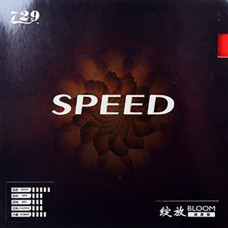 Накладка 729 Bloom Speed