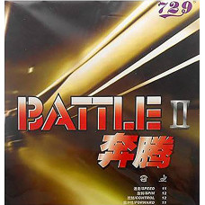 Накладка 729 Battle II